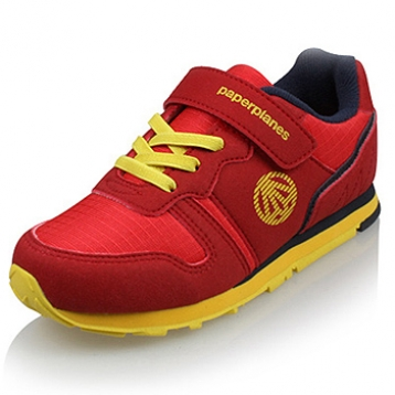 pk7711_red yellow