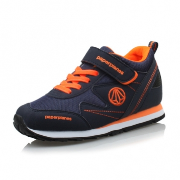 paperplanes kids shoes pk7713_orange