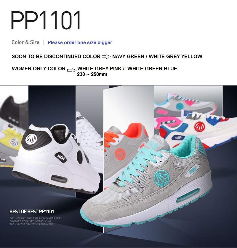 pp1101- paperplanes shoes